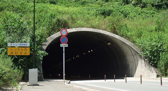 山岳トンネル設計